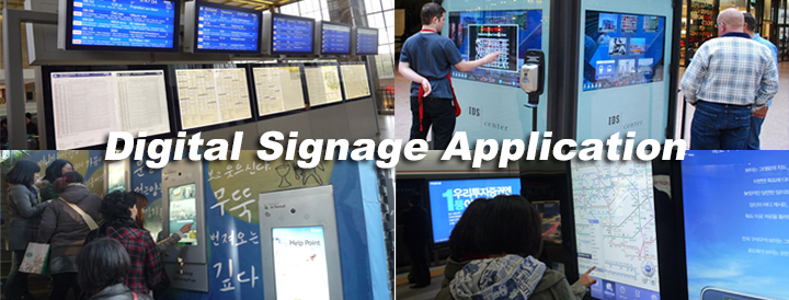 Digital Signage Application